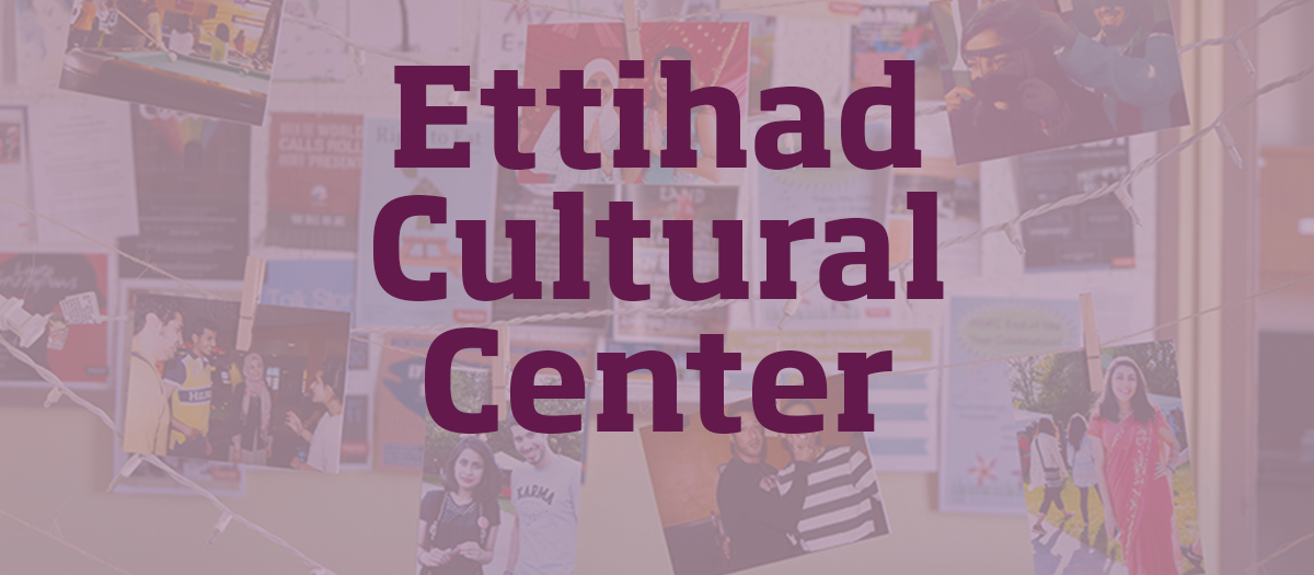Feature story image, Ettihad Cultural Center